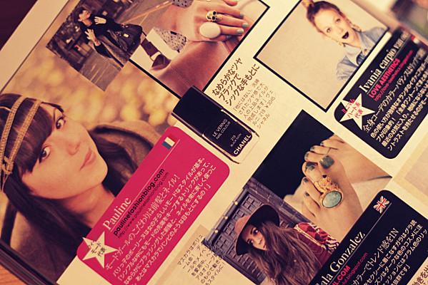 Glamorous-Japan-Magazine-January-2011--3-.jpg
