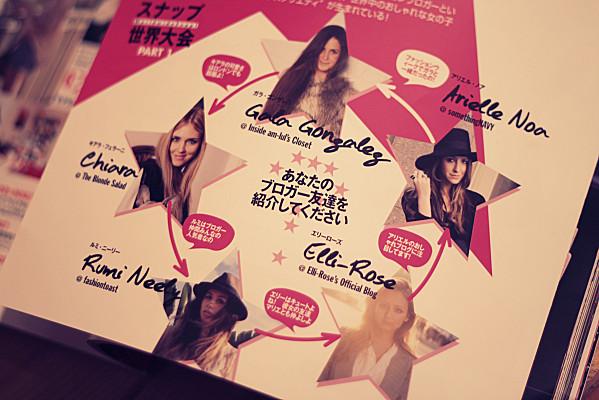 Glamorous-Japan-Magazine-January-2011--4-.jpg