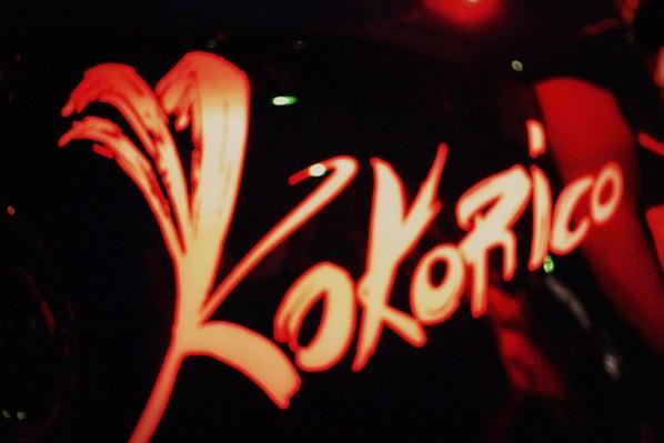 soiree de lancement kokorico photo pauline Jean Paul Gaultier : Kokorico ! (+ vidéo Montréal)